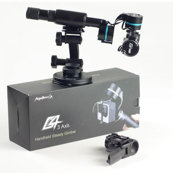 SailVideoSystem - Clamp für Feiyu-Tech G3 & G4