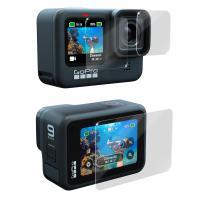 GoPole Lens & LCD Protectionkit für HERO9 & 10 Black