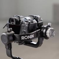 DJI Gegengewicht-Set für Rollachse für RS2, RSC2