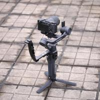 Ulanzi DH12 UURig Handy Sling Grip für DJI Ronin-SC